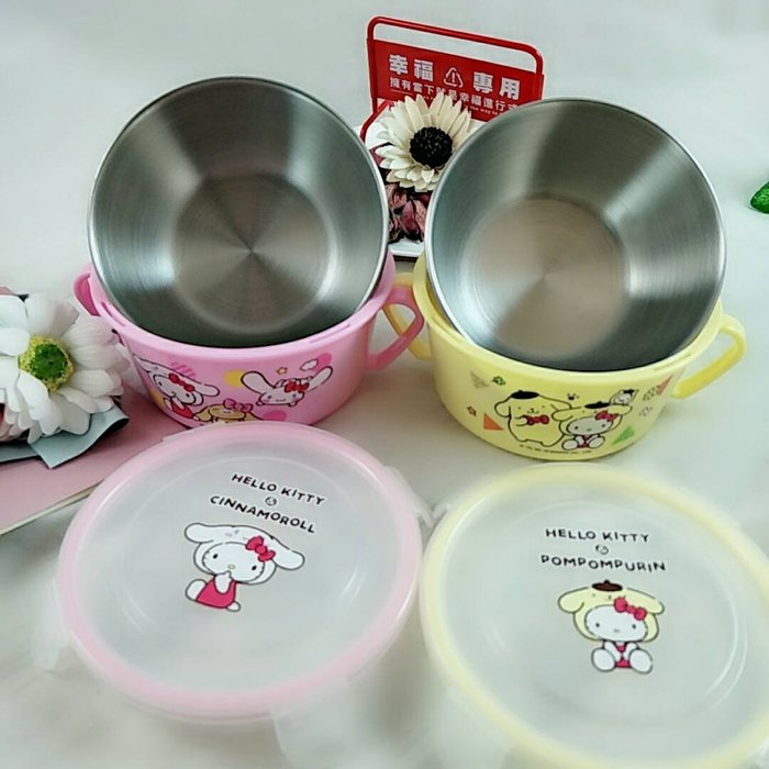 Hello Kitty 不鏽鋼 扣環隔熱碗 304-不鏽鋼碗 便當盒 兒童餐具 保鮮盒 環保 餐具 台灣製 凱蒂貓
