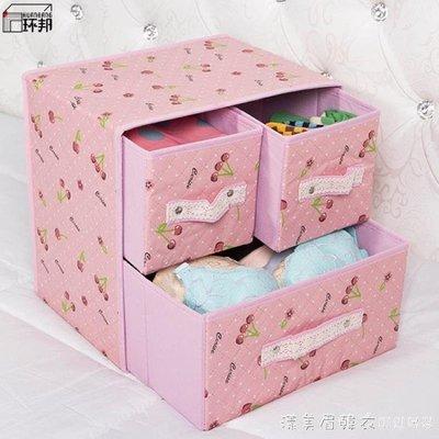 抽屜式內衣收納盒裝文胸襪子內褲的盒子布藝可摺疊收納箱整理箱