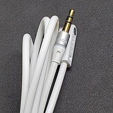 原裝 拆機 白色 beats 3.5mm to 3.5mm TRS AUX Cable 1.0M 音頻線 L插
