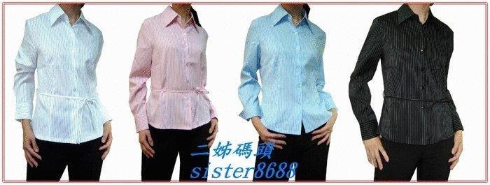 《陽光衣廊‧都會時尚OL+》【2815】綁袋式條紋長袖襯衫(三種穿法)~粉/藍/黑~36~42號