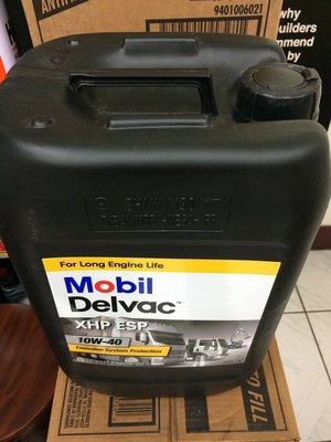 【MOBIL 美孚】 DELVAC XHP ESP、10W40、合成重車柴油引擎機油、20公升裝【合成級_CJ4五期】