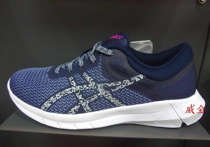 【威全全能運動館】亞瑟士 ASICS Nitrofuze2 慢跑鞋 現貨 保證正品公司貨 女款T7E8N-4096