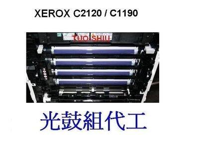 XEROX DocuPrint C2120 / C1190FS ~ Replace Drum cartridge 光鼓代工重製
