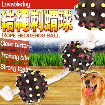 【🐱🐶培菓寵物48H出貨🐰🐹】LOVAB》結繩流星刺蝟雙球寵物玩具 特價88元