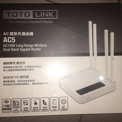 TOTOLINK AC5 AC1200