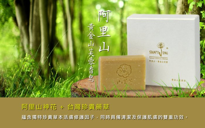 植物性天然無刺激手工香皂,130g,卸妝,潔膚,洗髮,沐浴洗手,促銷優惠,數量有限.原價600