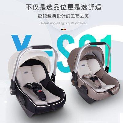 安全座椅derive德睿嬰兒提籃式兒童安全座椅汽車用新生兒寶寶睡籃車載搖籃