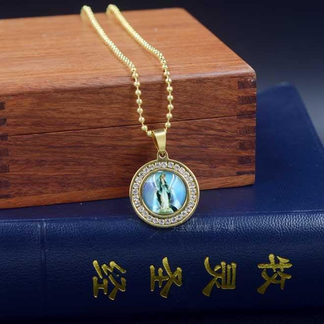 【弘慧堂】 金色鑲鉆精美顯靈聖母聖牌配鏈2.5cm 天主教聖物 耶穌基督聖母
