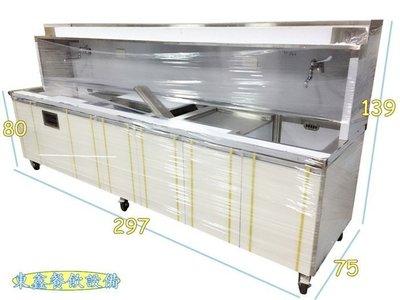全新 飲料茶吧/訂做式調飲台/304純不鏽鋼飲料台/水槽+儲冰槽+瀝茶盤/另有賣刨冰機.冰箱.油炸機