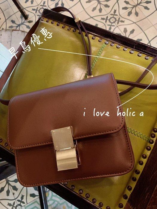 【i_love-holic_a】你們等很久的豆腐包