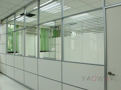 【耀偉】鋁框高隔間 (辦公桌/辦公屏風-規劃施工-拆組搬遷工程-組合隔間-水電網路)17
