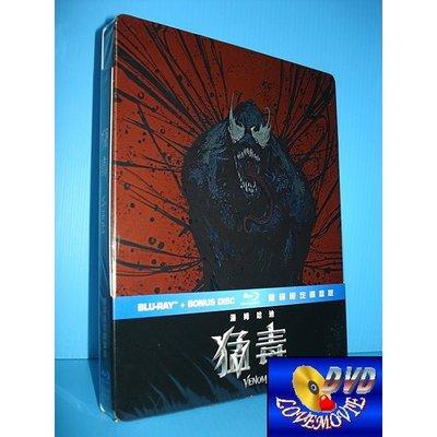 A區Blu-ray藍光台灣正版【猛毒-雙碟鐵盒版Venom (2018)】 [含中文字幕]全新未拆