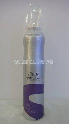 便宜生活館【造型品】威娜WELLA W-超塑型慕絲300ml(新包裝)閃銀塑型慕絲 提供捲度持久