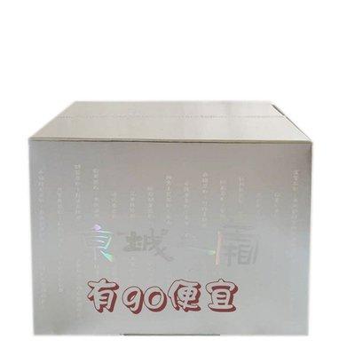 有GO便宜【牛爾京城之霜】超激光束美白精華霜50ml $618