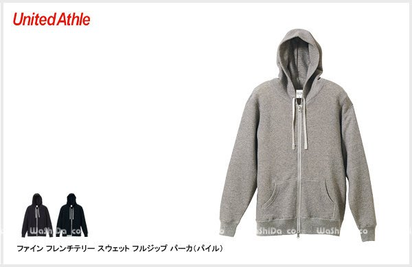WaShiDa【UA5180】United Athle UA 8.4 oz 抽繩 雙拉鍊 連帽 外套 現貨 SALE