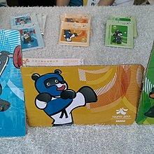 限量發行-一起世大運365倒數悠遊卡1套3張,2017臺北世界大學運動會紀念悠遊卡(限量500套,一套三張)