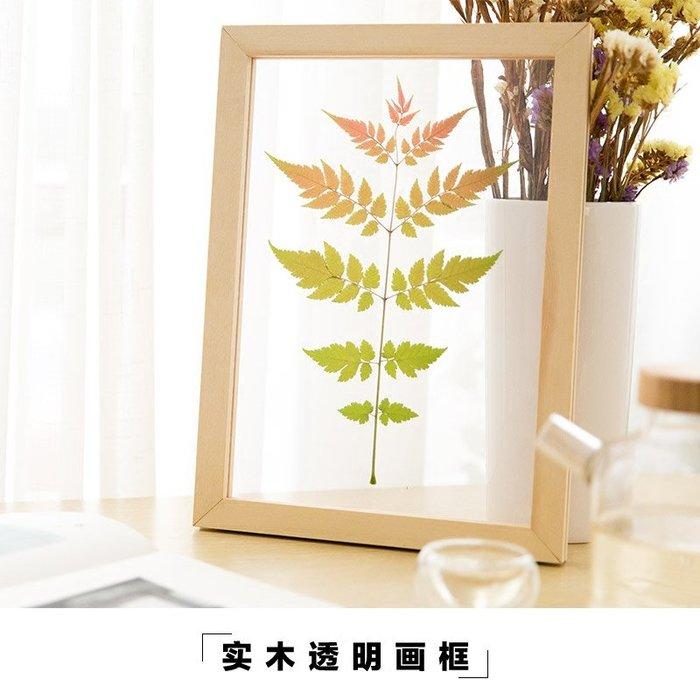 聚吉小屋 #蘇蘇姐家手工創意實木畫框DIY掛墻相框裝飾畫照片框藝品長方形