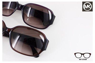【My Eyes 瞳言瞳語】Michael Kors時尚品牌膠框太陽眼鏡 素面簡約設計