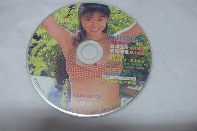 紫色小館-65-4--------彩虹雜誌21期