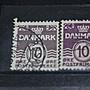 DANMAK 丹麥老郵票19張