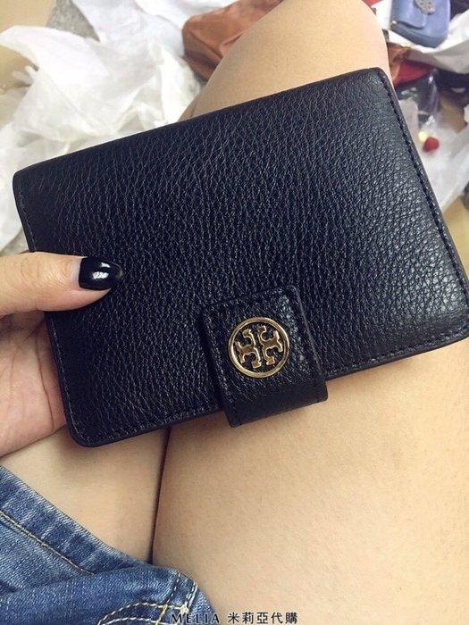 Melia 米莉亞代購 2018年 Tory Burch 托里伯奇 專櫃新款 大容量中長夾 短夾 錢包 12卡位 黑色