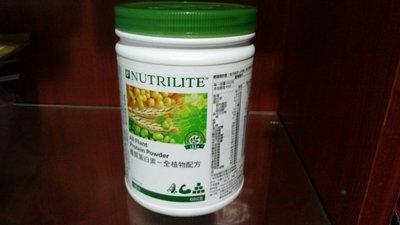 安麗蛋白素 紐崔萊優質蛋白素 高蛋白