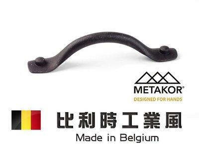 崧傑精品生活館 Metakor 工業風把手 雙孔把手 櫥櫃把手 Sulky系列 孔距128mm 工業黑