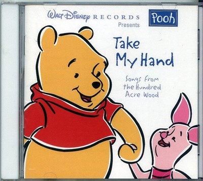 【嘟嘟音樂坊】迪士尼 - Take My Hand:Songs From Hundred Acre Wood (宣傳片)