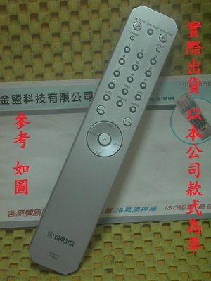 YAMAHA 山葉 CD播放機 CD-S1000. CD-S2000. VD-1818 遙控器 CDX5 專案 手工製作