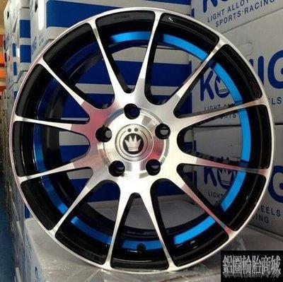 【CS-605】美國品牌 KONIG 17吋 5孔114.3 / 5孔108 / 5孔100 亮黑車亮面/滾藍圈 另有 18吋 19吋 鋁圈