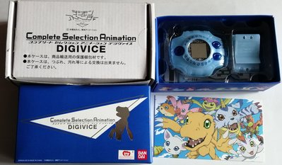 bandai 數碼暴龍 暴龍機 digimon complete selection animation digivice tri