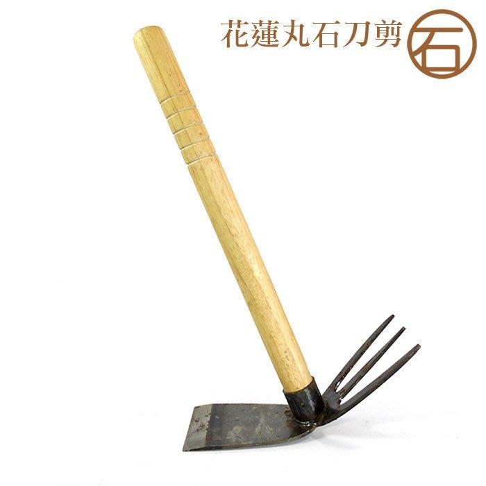 雙刀頭 兩用型 二合一 小鋤頭 三齒 小耙子 五金用具 農具 花蓮丸石刀剪《雙頭耙-SH011》