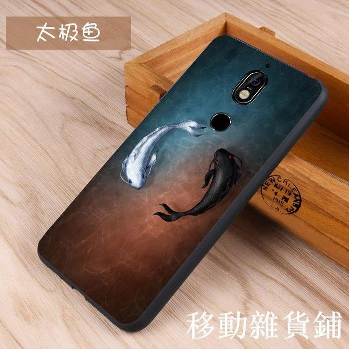 nokia手機殼 手機保護套 以諾 諾基亞7手機殼 Nokia7手機套 保護套硅膠防摔軟殼全包邊男女