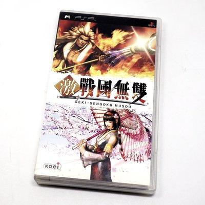 【橙市青蘋果】PSP:激 戰國無雙 GEKI SENGOKU MUSOU 日文亞版 #03739