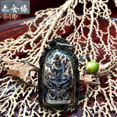 【泰合緣】貝葉泰佛龍婆朗魯士騎迦樓羅銀底金屬版含殼無鑒定卡