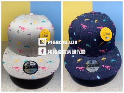 【豬豬老闆】NEW ERA 950 恐龍系列 帽子 休閒 童款 淺卡其NE12836600 單寧NE12836601