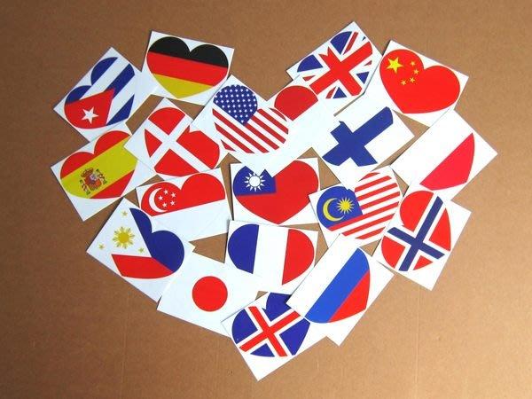 【衝浪小胖】世界國旗愛心形登機箱貼紙/抗UV防水/各國均可客製