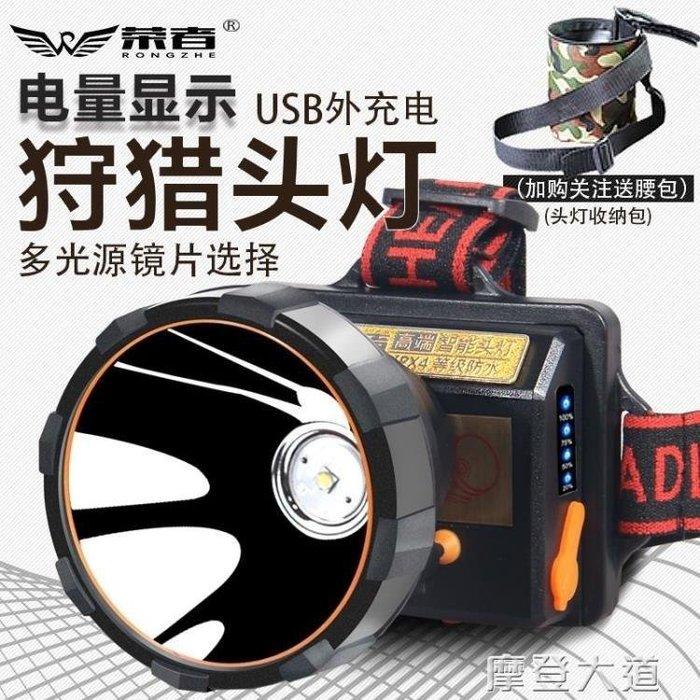 YEAHSHOP 榮者LED頭燈強光充電超亮頭戴式手電筒3Y185