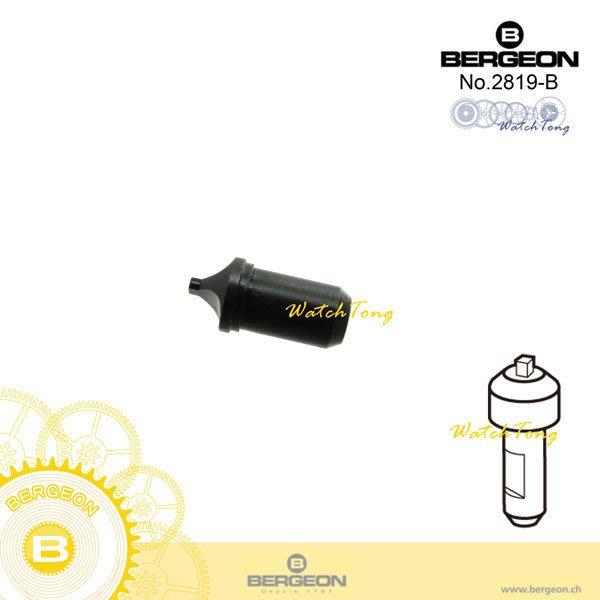【鐘錶通】B2819-B《瑞士BERGEON》超大三腳開錶器2819-08 專用汰換頭 (單顆售)├旋轉開錶工具┤