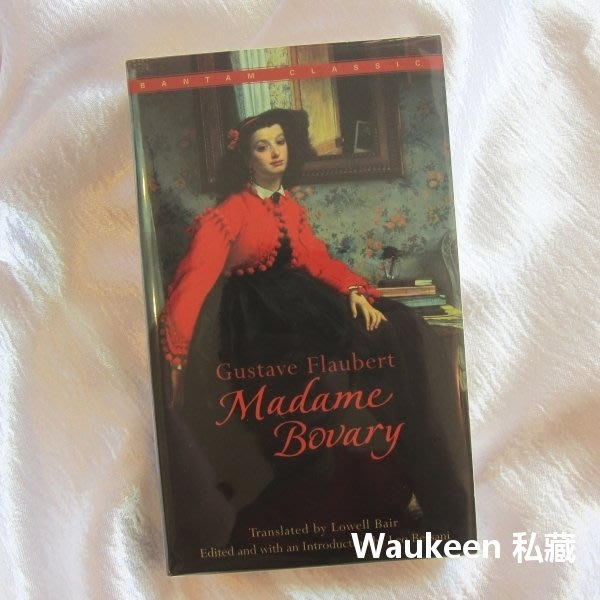包法利夫人 Madame Bovary 福樓拜 Gustave Flaubert 電影原著小說 歐美文學