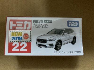 當日寄出[現貨] 日版Takara Tomy Volvo XC60 休旅車 no.22 單台販售(盒裝)Tomica