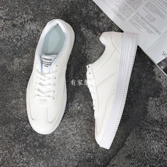 有家服飾48碼小白鞋男夏季特大號45透氣46加大號47板鞋男士白色休閒男鞋子