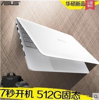 〖起點數碼〗7秒開機 512G固態 英特爾四核 筆記型電腦 Asus/華碩 R R