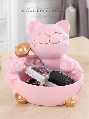 招財貓擺件玄關鞋櫃鑰匙收納盤酒櫃裝飾家居飾品現代簡約
