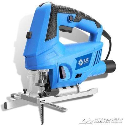 220V 家用多功能曲線鋸電動手持電鋸家用木工鋸線鋸伐木鋸五金工具