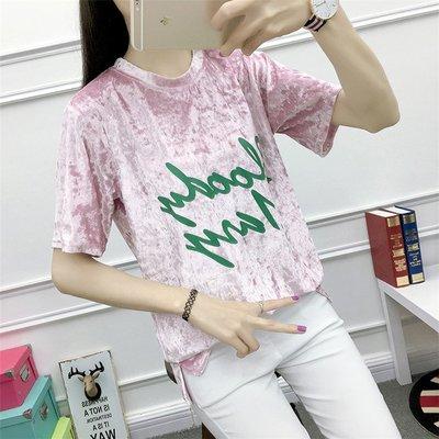 =EZZ=韓國首爾 時尚精品 東大門同步 早班車7122 大碼金丝绒短袖T恤