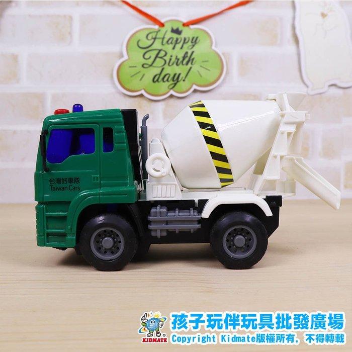 迷你水泥車.台灣好車隊.迷你系列.磨輪車.仿真.孩子玩伴
