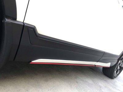 【桃園文中小沈】 CRV5 CR-V5 RF側裙 運動版 大包 下巴 小包 尾翼 空力套件 ABS 卡夢 台灣製造