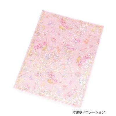 日本正版 小魔女Doremi 文件夾 ITS' DEMO (イッツデモ) <おジャ魔女どれみ>スパンコールクリアファイル
