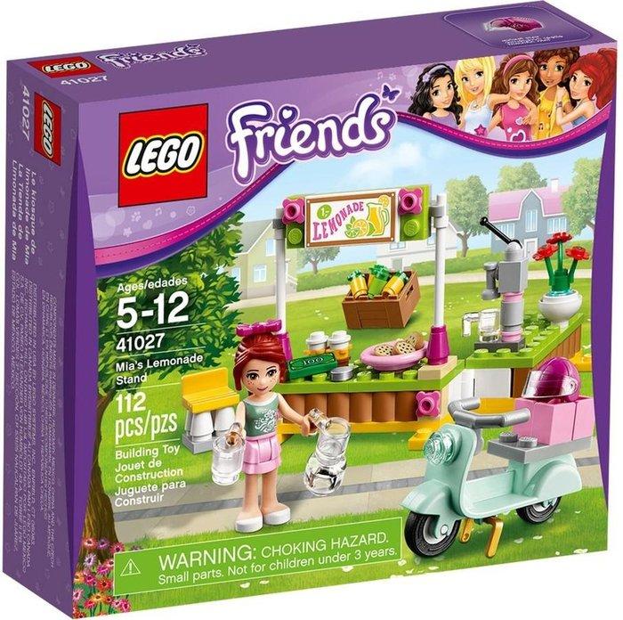 【痞哥毛】LEGO 樂高 41027 Friends系列 米雅的檸檬汁小店 水藍色機車  全新未拆